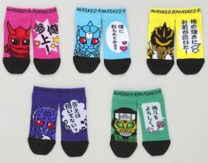 Imagin Character Socks