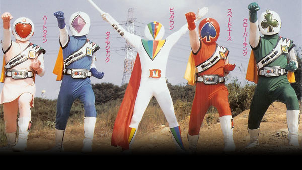 Super Sentai - JAKQ Dengeki Tai - 1977 Data-top-jakq