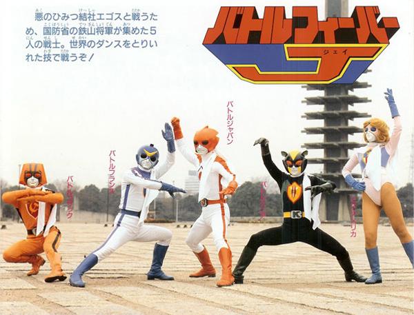 Super Sentai - Battle Fever J - 1979/1980 Ss3-battle-fever-j-1979-80